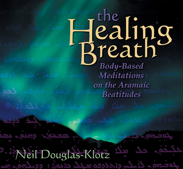 AF00706D-Healing-Breath-published-cover.jpg
