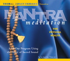 AW00749D Mantra Meditation for Physical Health