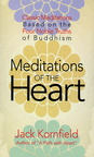 AW00249D Meditations of the Heart